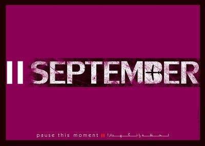 In memory of 11 September