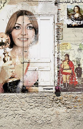 Bardia Sarshar - ZH Magazine